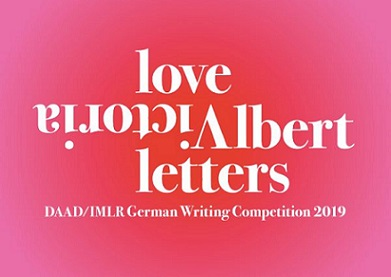 2019 German Writing Competition Logo